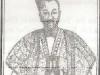 njike